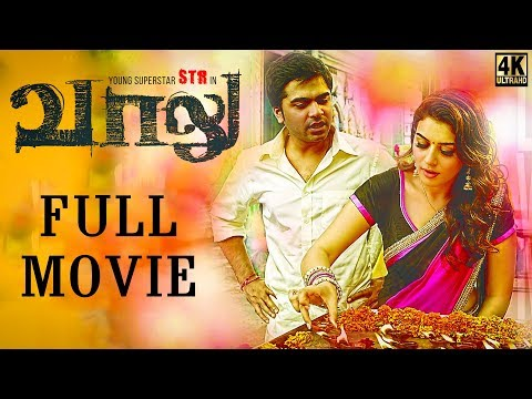 Vaalu Full Tamil Movie