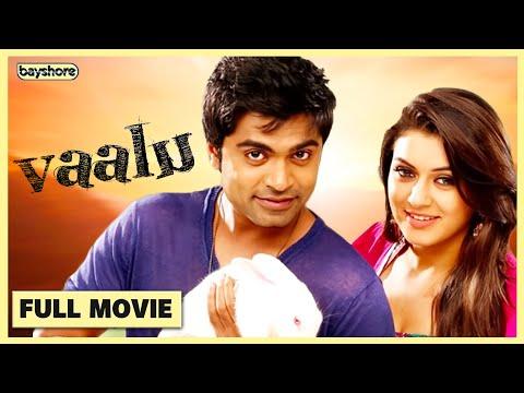 Vaalu Full Tamil movie