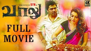 vaalu-full-tamil-movie