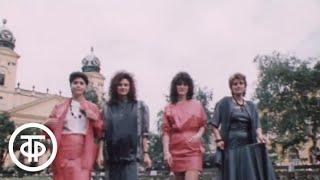 СЭВ - программа для человека (1988)