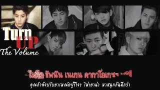 Download [Karaoke/Thaisub] GOT7 - Turn up the volume MP3