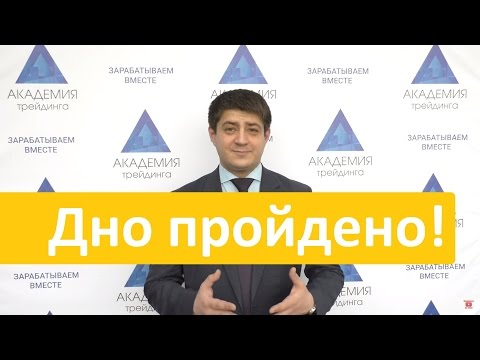 Аналитика форекс. Владимир Чернов 24 03 2016, прогнозы по рынку Форекс на сегодня.