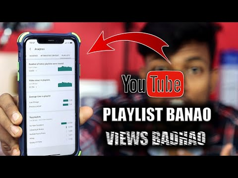 Playlist Banao Views Badhao | How To Create Youtube Playlist