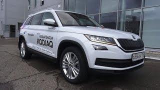 2017 Škoda Kodiaq. Start Up, Engine, And In Depth Tour.