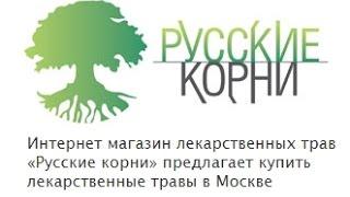 Гриб кордицепс .Купить в интернет магазине лекарственных трав http://magazintrav.ru(, 2016-03-16T12:13:10.000Z)