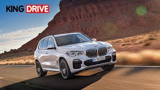 Премьера нового BMW X5. Провал или победа?