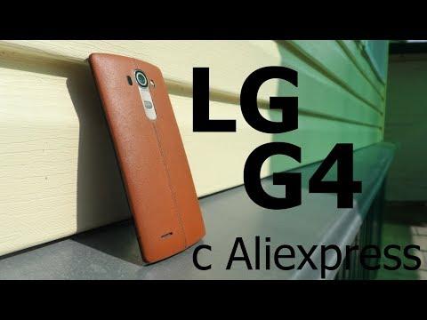 LG G4 с Aliexpress | Стоит ли покупать восстановленный смартфон?