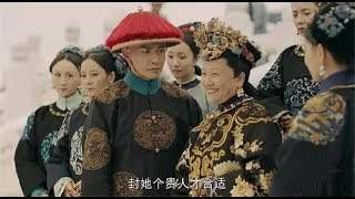 《延禧攻略》魏瓔珞正式入住延禧宮,不僅被丫鬟諷刺,還直呼其名