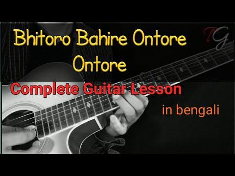 BHALO ACHI BHALO THEKO  GUITAR SOLO LESSON