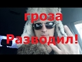 Мошенники хотят снять с карты 320000 рублей!