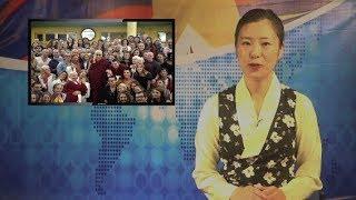 《本週西藏》 第77期 2018年4月20日