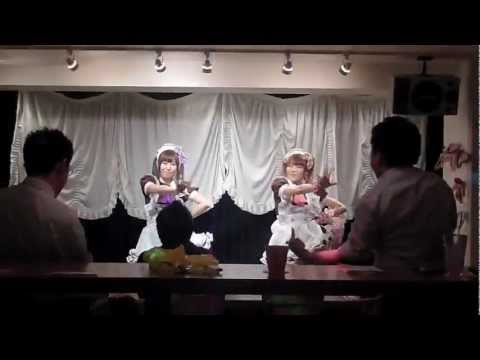 Tokyo Maid Cafe - Freak Out