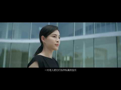 MONTBLANC X BAZAAR时尚芭莎 - 吴敏霞 Wu Minxia