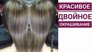 Колорирование/estel/highlihts