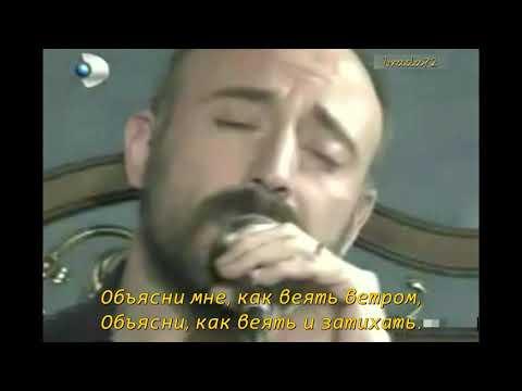 Halit Ergenç - Şeffaf Oda - Kanal D Türkey - 09.01.2011 - Rüzgar(rus Sab)