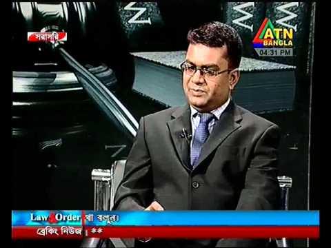 Law and Order ep 50 ATN BANGLA