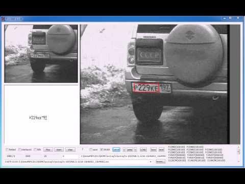 ALPR video DEMO. Распознавание автомобильных номеров.
