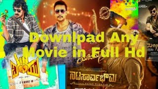How to download kannada new movies on release day |  kannada new released movies in HD
