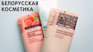Сайт Белорусских матководов.  pedigree.apis-by.info
