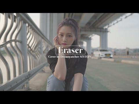 [Special Clip] Dreamcatcher(드림캐쳐) 시연 'Eraser'