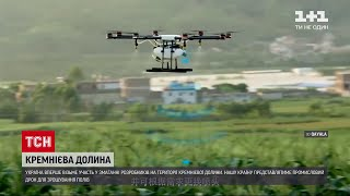 Новини України: до Кремнієвої долини полетить промисловий дрон вітчизняного виробництва
