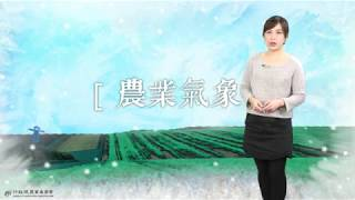 農業氣象1080122