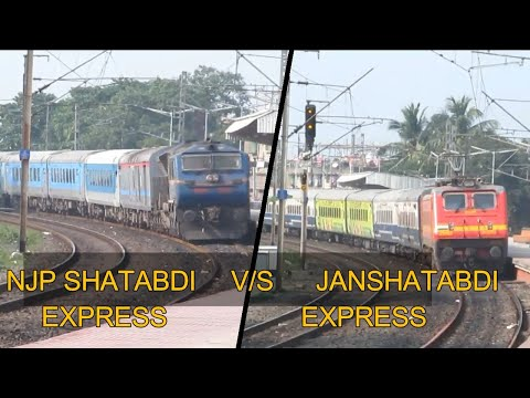 JANSHATABDI Vs NJP SHATABDI - ELECTRIC Vs DIESEL - WAP4 Vs WDP4 - INDIAN RAILWAYS