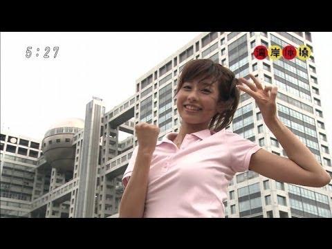 加藤綾子アナ(カトパン)がおっぱい体操を披露!【お宝動画】