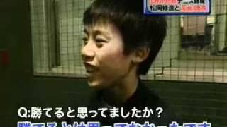 Kei Nishikori 2008年放送.