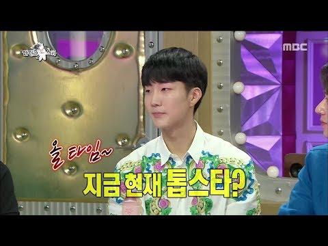 [RADIO STAR] 라디오스타 (Self Exposure)Lee Seung-hoon,