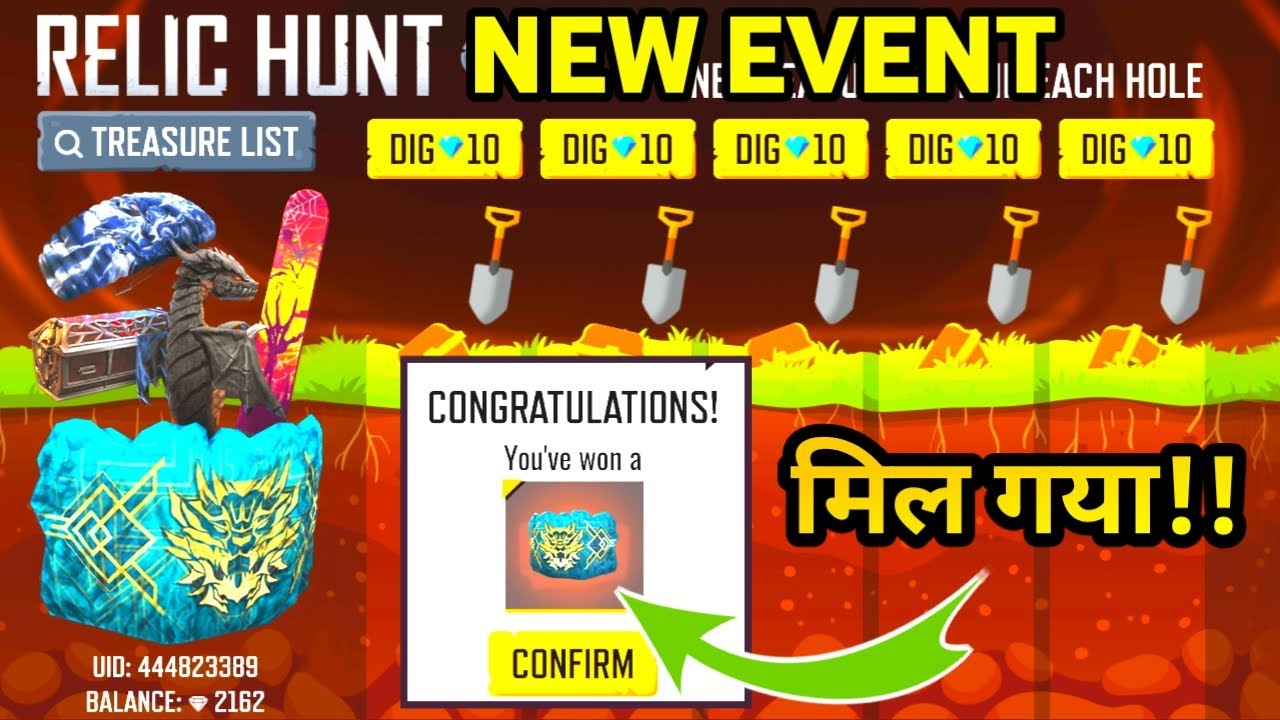 New Event Relic Hunt || Dig And Hunt Get Dragon Seal , Gloo Skin || Garena Free Fire