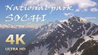 Сочинский национальный парк ~Кавказ ~ Россия. Видовой фильм 4K UHD