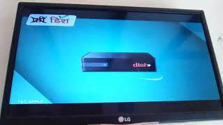 Multi Satellite Channels Asiasat 7 105 5 East Intelsat 20