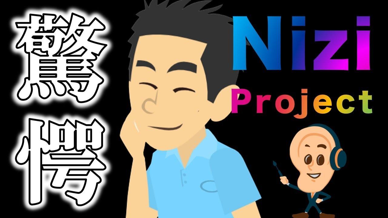 【韓国人が暴露】NIZIU(ニジュー)誕生の〇〇が衝撃!JYPが投資家に明かした虹プロジェクトの全貌!【NiziProject】【J.Y.Park】【餅ゴリ】【パクジニョン】