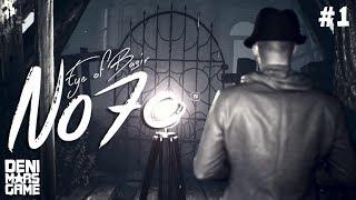 no70 Eye of Basir  Прохождение #1  ПЕРВЫЙ ВЗГЛЯД