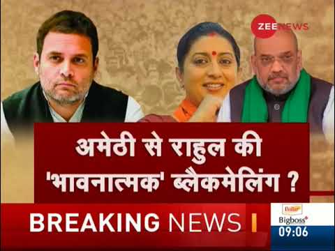 Top 5 Agenda: Know top 5 agendas of 'Zee News' for today