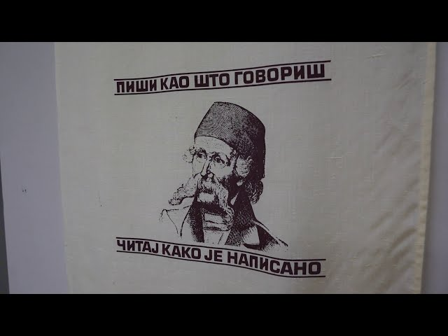 Srpska Etnicka Skola, VSK Keysborough. Српска Етничка Школа, ВCK Кизборо