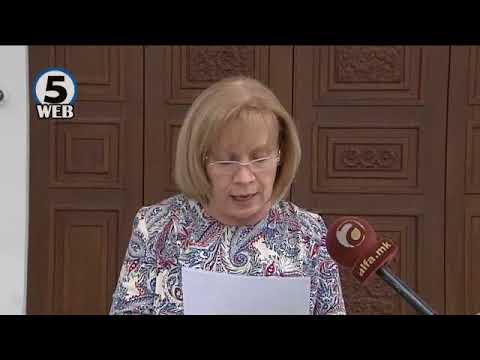 ВМРО-ДПМНЕ: Во чиј интерес е да се затвори  комбинатот Фени
