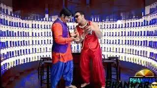 दारू की बोतल हाथ मे || Shivam 💿 Studio 🎵|| Bhanwar 😎Music🎵 And😎 Film 💿||