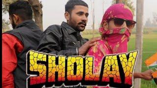 Desi Sholay || Amitabh Bachchan || Dharminder || Funny Video Scene