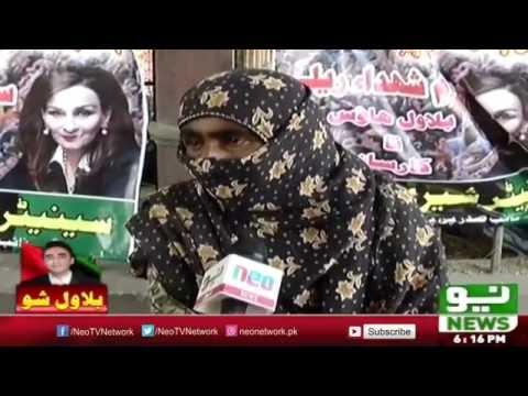 Bilawal Bhutto Zardari | Salam E Shuhda Rally in Karachi | 16 October 2016