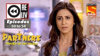 Weekly Reliv - Partners Trouble Ho Gayi Double - 5th Feb  to 9th Feb 2018 - Episode 50 to 54