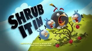 Злые птички Angry Birds Toons 1 сезон 48 серия Дело было в кустах все серии подряд