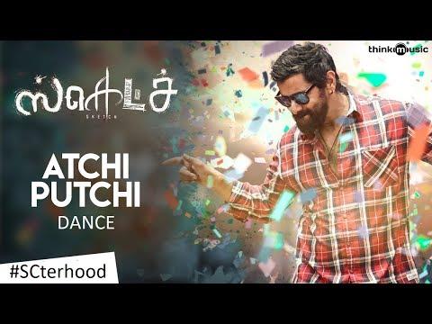 Sketch | Atchi Putchi Dance | SCterhood