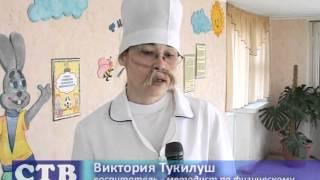 МО в детсаду Албинуца г Слободзея