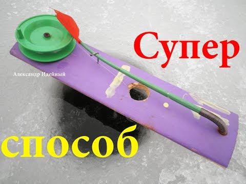 Как ловить щуку судака на жерлицу зимой