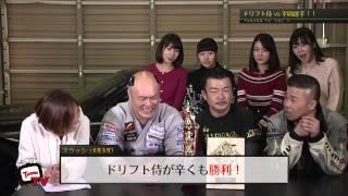 スラッシュTV 1月放送のお知らせ Vol.1 1月16日(金)15:00~(前番...