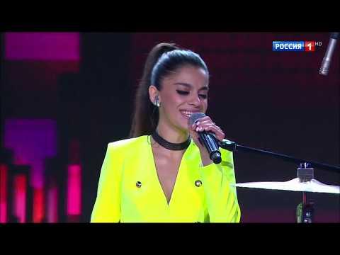 Эрна Мир. Армения   Новая волна 2017