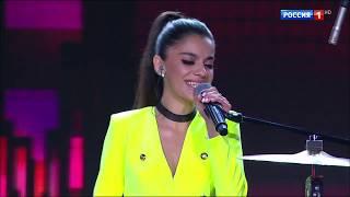 Эрна Мир. Армения | Новая волна 2017