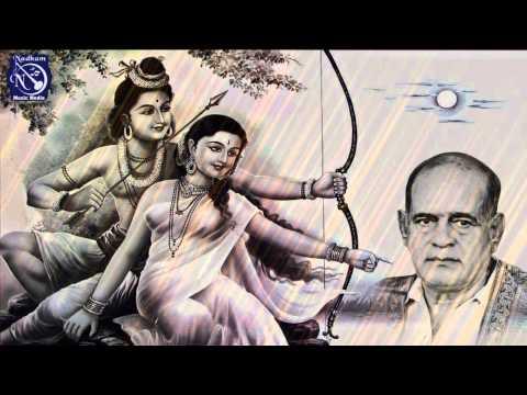 Nagumomu by Dr. Shiek chinnamoulana    Nadaswaram  நகுமோமு